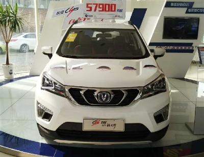 图为长安汽车许昌恒业(南环)4S店展出的长安CS15.-买小型SUV就高清图片