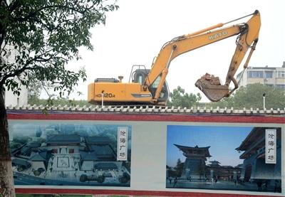 一轴串起十八景的曹魏古城中轴街区将这样改造