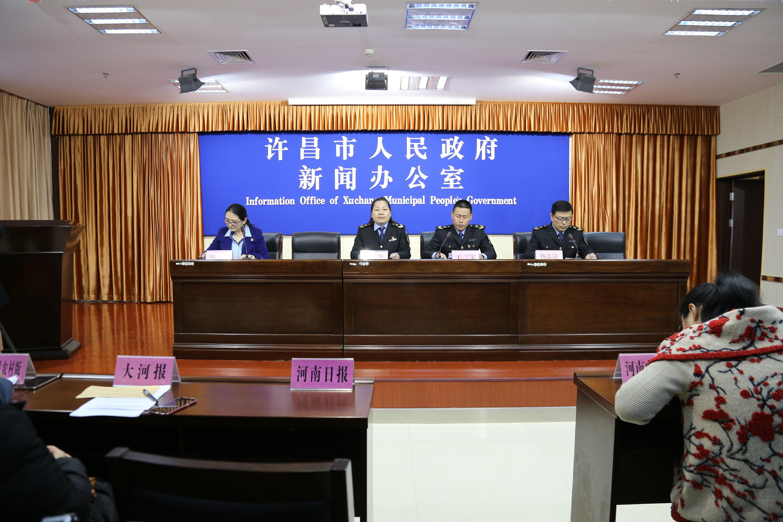 许昌新闻_新闻中心 许昌  3月22日上午,许昌市人民政府新闻办公室召开许昌市