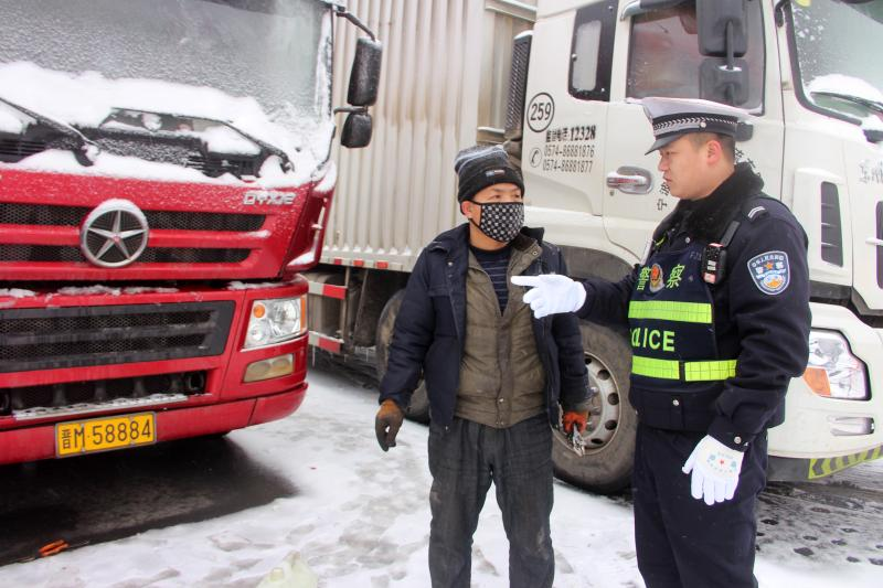 冒雪保安全