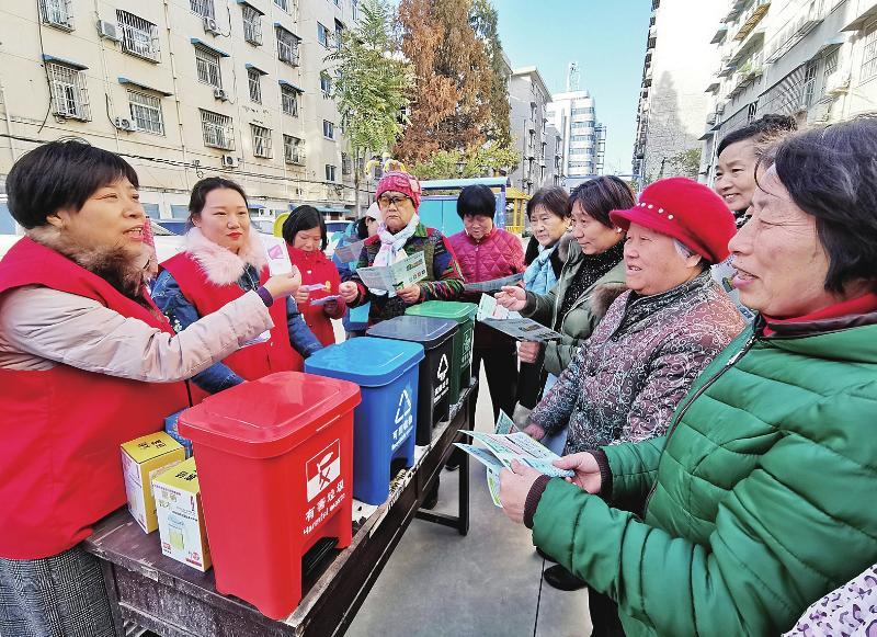 """魏都区河西社区组织开展""""垃圾分类从我做起""""宣讲活动"""