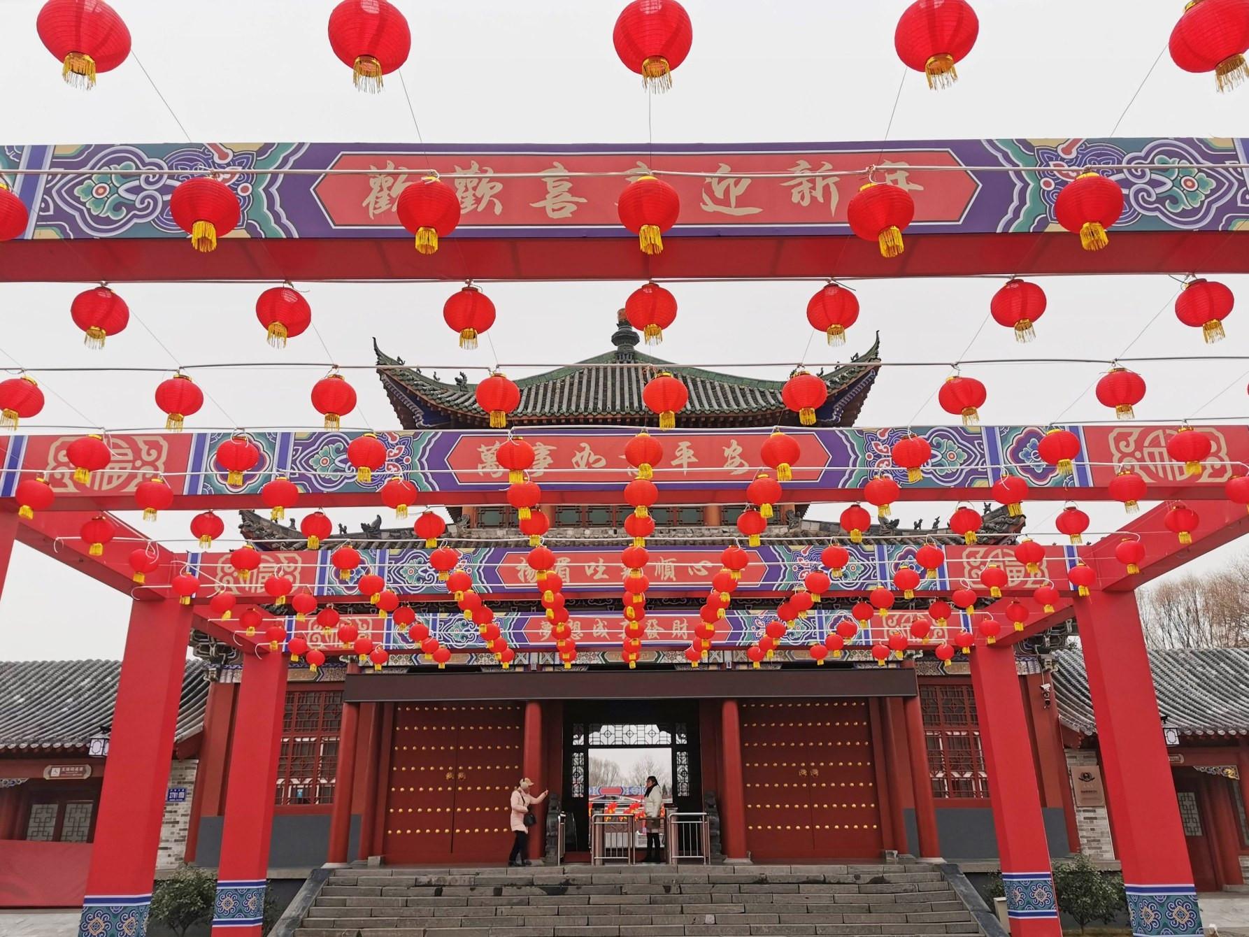 灞陵橋景區︰喜氣洋(yang)洋(yang)迎新年