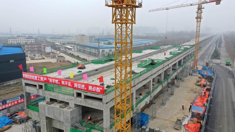 郑许市域铁路许昌段复工率达70%