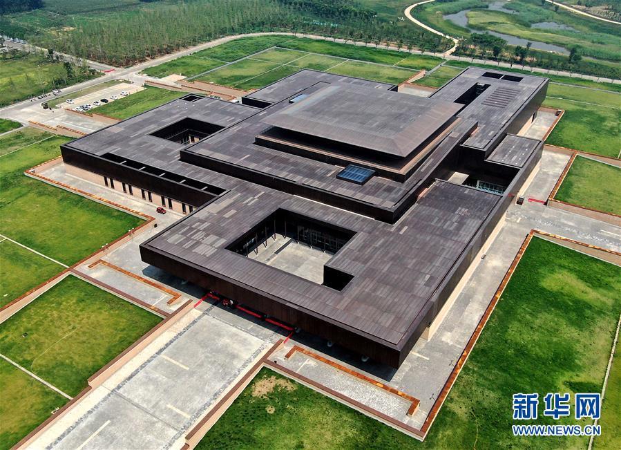 (文化·黄河文化带·图文互动)(1)在夏都二里头,感受中华早期文明精粹
