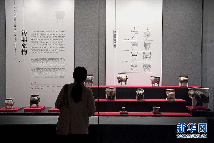 (文化·黄河文化带·图文互动)(10)在夏都二里头,感受中华早期文明精粹